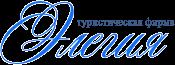 Туристическая фирма «Элегия»