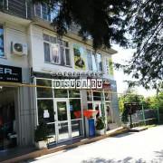 Гостиница «Лилона»