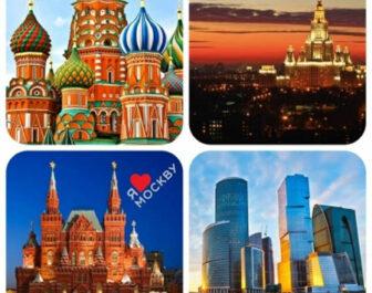 Школьные туры по Москве и Подмосковью